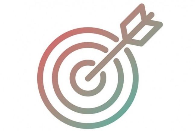 RGPD : La Cnil épingle la start-up Vectaury – LeMondeInformatique