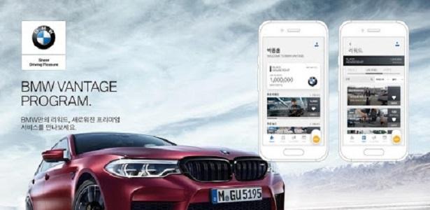 BMW va lancer un programme de récompenses basé sur la blockchain – Conseils Crypto