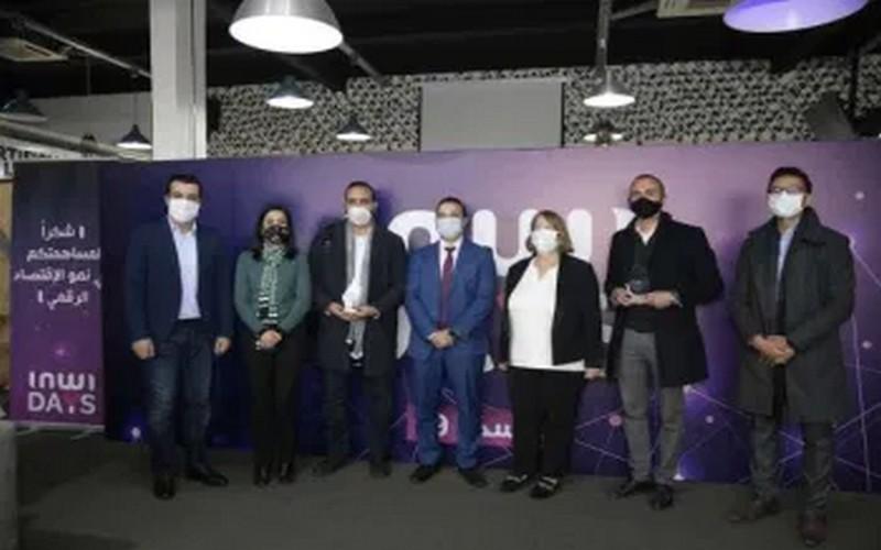 9ème édition inwiDAYS : l'innovation digitale des startups au service de la relance économique – VivAfrik – Actualité
